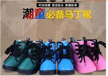 Children 's snow boots girls boys boots baby pu waterproof cotton shoes 2016 new winter boots