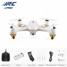 JJPRO X3 Flying Camera GPS RC Drone Far Brushless RTF WiFi FPV 1080P Full HD Mode Indoor Altitude Hold Light RC Quadcopter