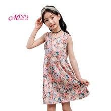 цена на 2019 Summer Dresses For Girls Casual Sleeveless Floral Princess Dress Party Kids Girls Clothes 2 4 6 8 10 12 Year Children Dress