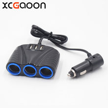 XCGaoon 120W 3 Sockets Way Car Auto Cigarette Lighter with 3 USB Port 5V 3.1A USB Car Charger for all Mobile Phone Car DVR GPS(China)