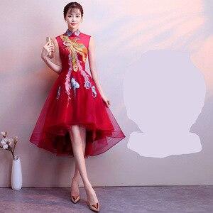 Image 5 - רקמת פניקס מסורתית סיני נשים Cheongsam אלגנטי חצי שרוול מסיבת חתונת הכלה רשת שמלת Cheongsam בציר