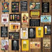 [ Mike86 ] Funny Beer BREWCO WINE OF WORLD Tin Sign Custom Poster Personality Classic Metal Painting Decor Art FG-5121