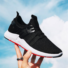 Spring and autumn new mesh breathable movement mens shoes black casual fashion Sneakers sportsrunning