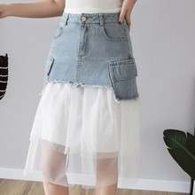 Korean Slim Fit Denim Skirt Women Summer Fashion Pocket Jean High Waist Skirts Casual Vintage Mesh Splice