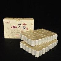 108 pcs moxa cone is five years senior moxa Chen moxa cone argyi manual pure moxa
