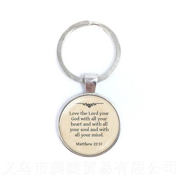 Love The Lord Your God Withall Your Heart Luke Glass Dome Keychains For Motivating People Famous Aphorism Teacher's Day Gift image