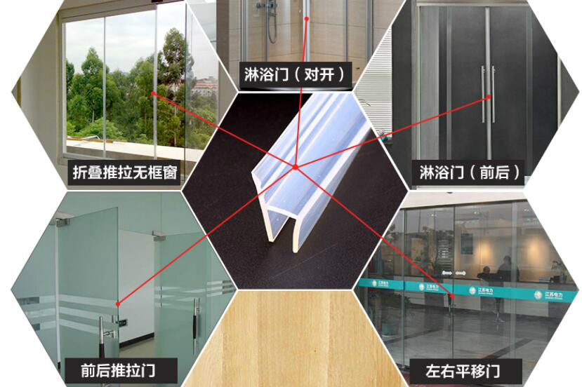 H shape silicone rubber shower room door window glass seal strip weatherstrip for 6/8/10/12mm glass