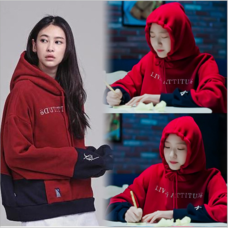WXCTEAM Women Hoodie Guardian: The Lonely and Great God Same Style Red Thicken Top Sweatshirt Moletom