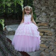 2016New Winter Princess Girls Party Dresses for Christmas Flower Belt Pink Tulle Girls Sleeveless Wedding Dress Kids Girl Dress