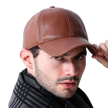 Casual Solid PU leather Cap