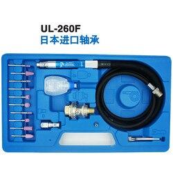 La penna mulino di macinazione macchina pneumatica macchina per incidere in miniatura penne lucidatrice con rettifica giada intaglio macchina set UL260f