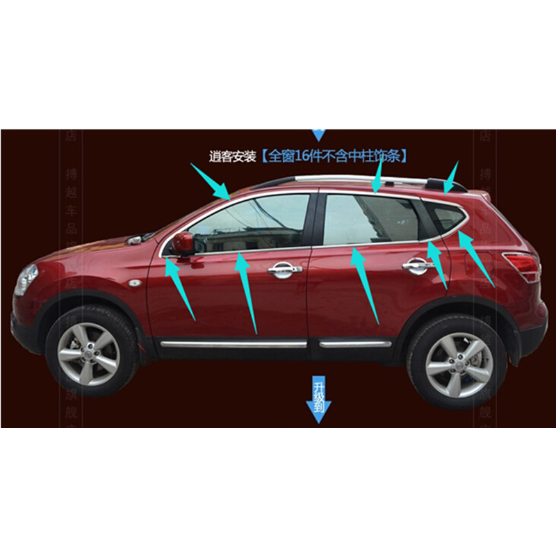Car styling High-quality stainless steel Strips Car  Window Trim Decoration Accessories  16PCS  FOR 2007-2013 NISSAN QASHQAI high quality stainless steel strips car window trim decoration accessories car styling 16pcs for 2009 2015 hyundai ix35