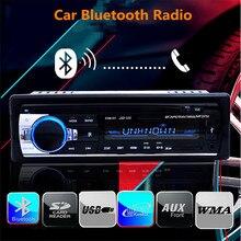 JSD 520 Bluetooth автомобильный Радио стерео MP3 плеер беспроводной аудио адаптер 3,5 мм AUX-IN FM U диск воспроизведение 1 Din с пультом дистанционного управления