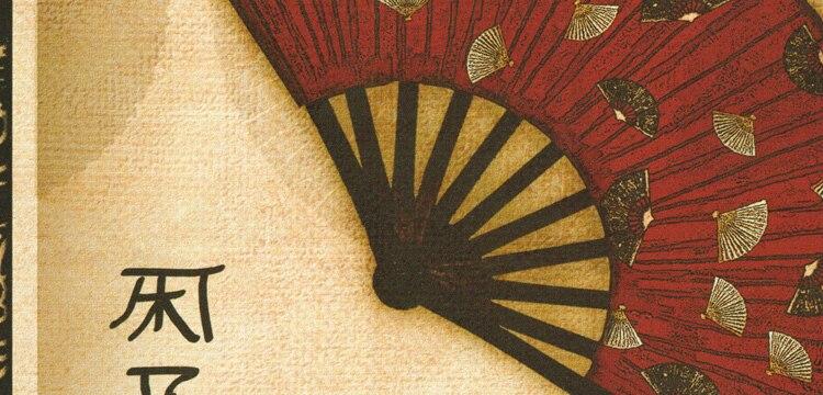 2 Panels Japanese Traditional Flower Fans Wall Hanging Frameless ...