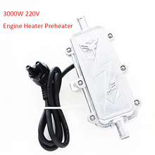 3000W 220V Engine Heater Preheater Car Styling Similar Webasto Water Tank Air Parking Heater For Motor Caravan+Heating EU dia330mm 220v 250w large car engine oil pan heater flexible silicone heated kapton heating industrial heater pi film heat