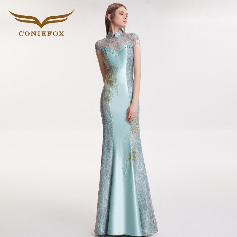 CONIEFOX 32092 Toast vintage embroidery mermaid Ladies elegance ...