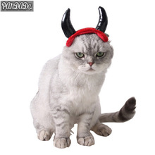 Buy   Product Red Halloween Party Cosplay Decor  online