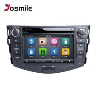 Autoradio 2 din Car DVD Player For Toyota RAV4 Rav 4 2006 2007 2008 2009 2010 2011 2012 Multimedia GPS Navigation Stereo Aduio