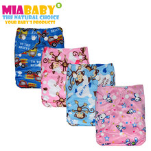 Miababy OS baby cloth diaper, stay dry suedecloth inner, S M L adjustable,waterproof and breathable for 5-15kg baby