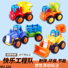 Hot Sell Childrens Car Excavator Engineering Bulldozer Inertial Vehicle Toy Tractor Boy Set Toys