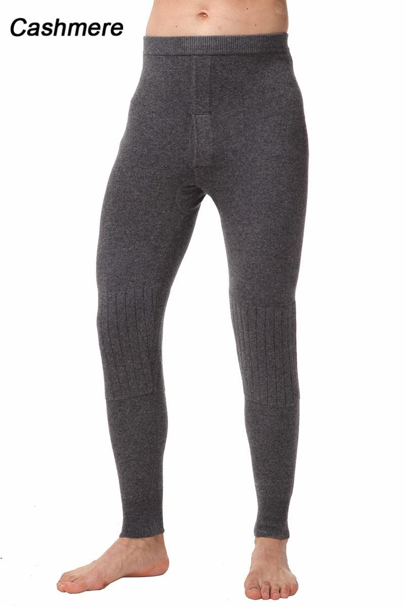Mens Merino Wool Long Underwear Promotion-Shop for Promotional ...
