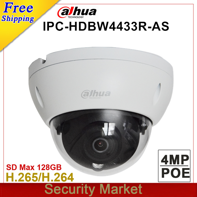 Whosale dahua Original 4MP Camera IPC HDBW4433R AS replace IPC HDBW4431R AS IR Full HD IP