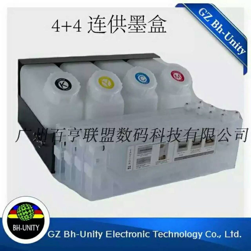 Factory price 4 with 4 bulk ink system ink supply system ink tank system for mimaki roland allwin digital solvent printer