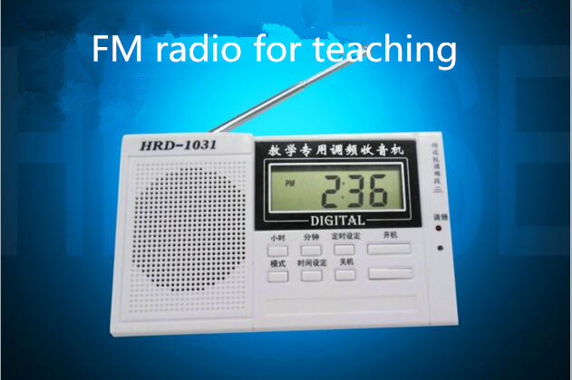 2017 Преподавания специальных fm-радио четыре или шесть прослушивания радио стиль прослушивания радио