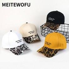 купить 2019 women summer men Fashion Spring Casual Caps Leopard Embroidery Hip Hop Hat Unisex Hats Baseball Cap For Adult sun Gorros дешево