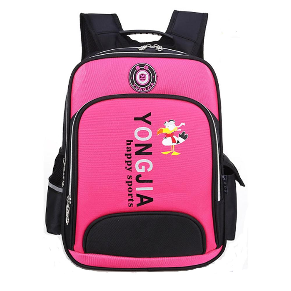 1PC Cartoon Cute Little Bird School Bag Primary Schoo Boy&Girl Child Backpack 6-12 Years Old Student Storage Supplies Pencil Bag1PC Cartoon Cute Little Bird School Bag Primary Schoo Boy&Girl Child Backpack 6-12 Years Old Student Storage Supplies Pencil Bag