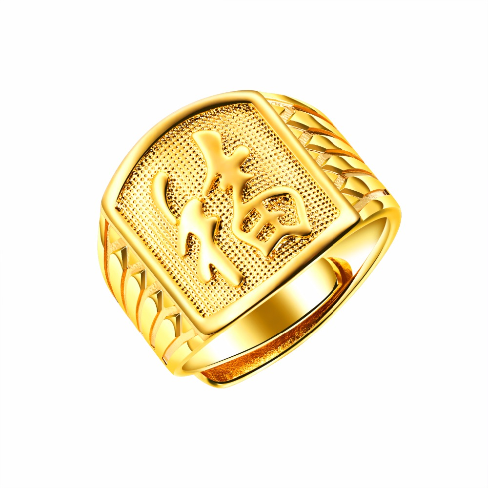 Asian Style Golden Color Thumb Ring Hyperbole Jewelry Free Size