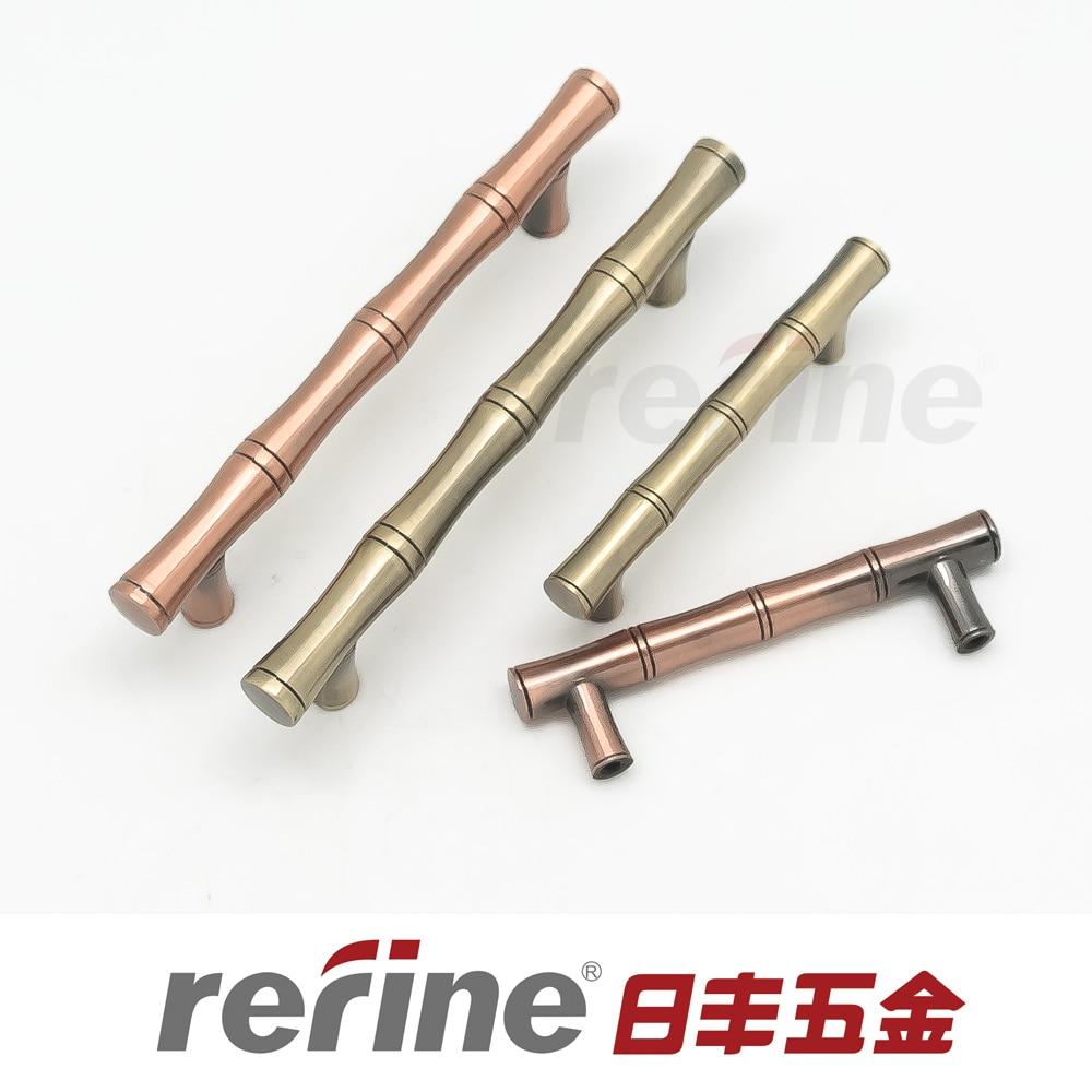 Refine Brand Font B Bamboo