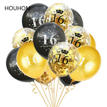15Pcs Inflatable Confetti Balloons 12 Inch Latex Clear Birthday 16 18 30 40 Anniversary Wedding Decoration Party Favors