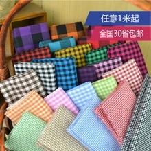 Customized 145cm width Scotland lattice Tartan Plaid Cotton chiffon satin silk Cloth Fabric Shirt coat scarf