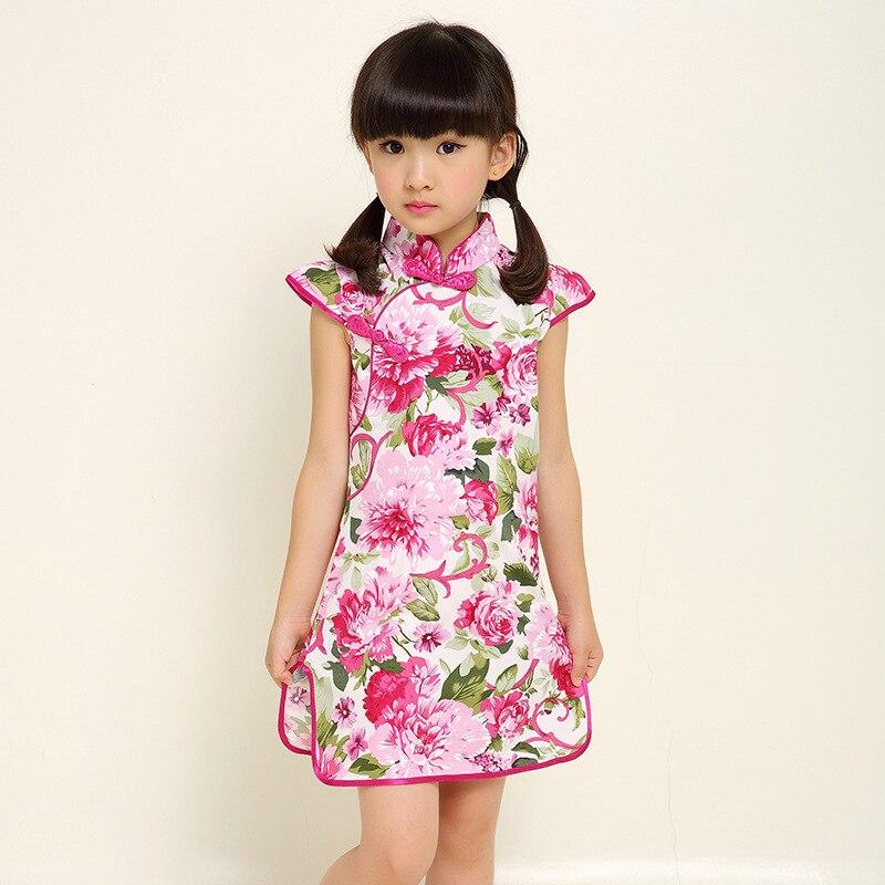 Kids Clothing Websites Promotion-Shop for Promotional Kids ...
