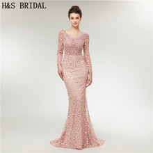 H&S BRIDAL Long Sleeve Evening Dress With Pearls O Neck abendkleider Lace Gown Low Back Prom Dresses vestido de festa