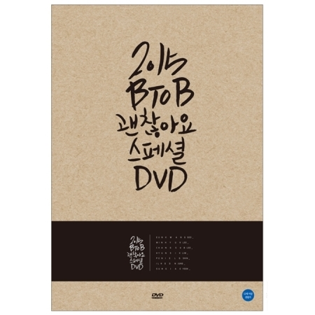 BTOB SHOWCASE + SPECIAL MAKING FILM ( + 54P PHOTOBOOK + USB) Release Date 2015-12-18 KPOP smtown live wolrd in seoul special photobook release date 2015 11 19 kpop album