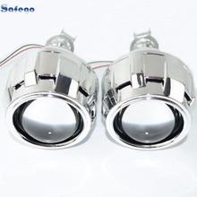 Safego 2 adet çift lens Shroud ile 2.5 inç projektör lens için H4 H7 çift lens H1,H11,9005,9006 araba hid far