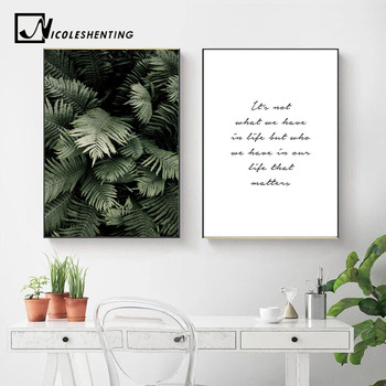 Green Plant Leaf Canvas Wall Poster Nordic Motivational Quotes Print Scandinavian Art Painting Decoration Picture Home Decor tropical plant nordic poster home decoration scandinavian green leaves decorative picture modern wall art canvas painting