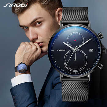 SINOBI Mens Watches Top Brand Luxury Stainless Steel Quartz Wristwatch Male Luminous Pointer Men Business Thin Waterproof Watch - DISCOUNT ITEM  50% OFF All Category
