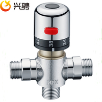 Solar Water Mixing Temperature Control Valve Water Heater #2 DN15