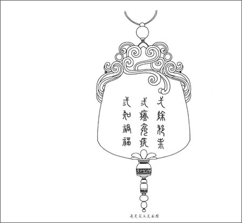 A Dream In Red Mansions Chinese Ancient Style Figure Line Sketch