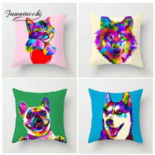 Fuwatacchi Oil Paint Animal Painted Cushion Cover Rhinoceros Cat Dog  Giraffe Pillow Decorative Pillows Wolf Pillowcases