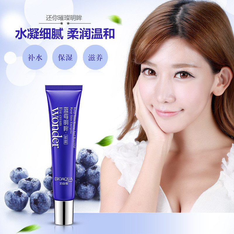 BIOAQUA Blueberry Lighting Eyes Gel Anti Wrinkle Eye Cream Anti-Puffiness Dark Circle Anti-Aging Moisturizing Eye creams 2