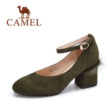 Camel Women's Elegant Fashion Comfortable High Heeled Pumps A73515614