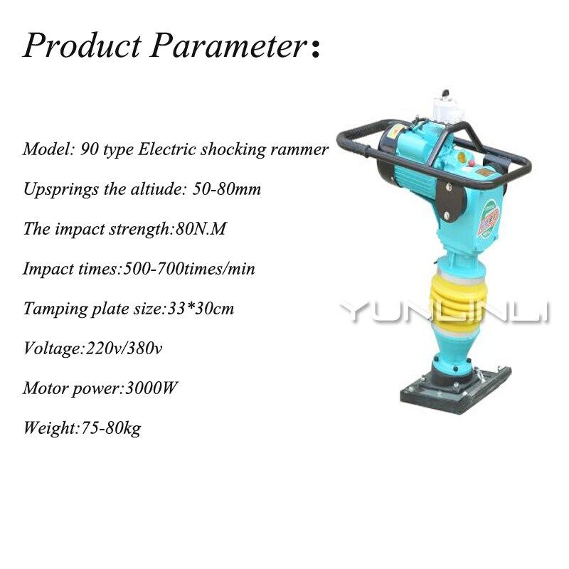 Купить с кэшбэком Gasoline Impact Machine Electric Shock Tamping of Gasoline  Electric Shocking Hammer Fulling Earthmoving Machine 90 type