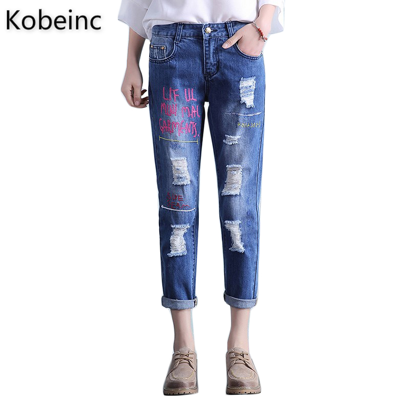Kobeinc Embroidered Ripped Jeans For Women Summer 2017 New Fashion High Waist Straight Cropped Jeans Denim Trousers Jeans Femme цена