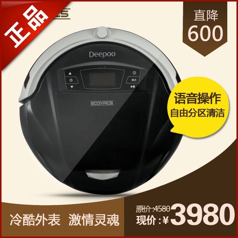 Ranunculaceae worsley 730-bk household intelligent fully-automatic sweeper robot vacuum cleaner robot
