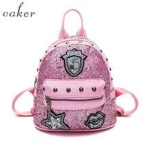 Caker Brand Women Pink Backpack Sequined Letter rivet Shoulder Bags Black Silver Badge Lady Preppy Style Back To School Bags
