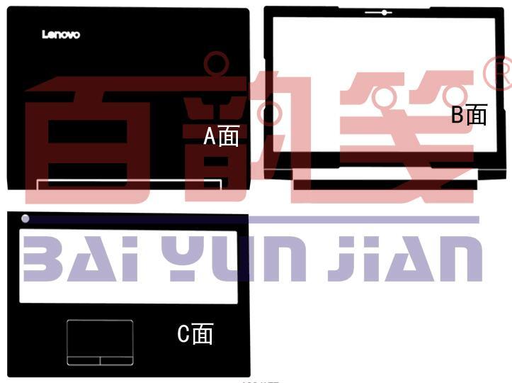 Speciale Laptop Carbon Vinyl Skin Stickers beschermhoes voor de - Notebook accessoires - Foto 1